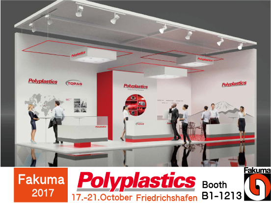 """Discover our new booth at Fakuma 2017 – """"Driving Innovation"""
