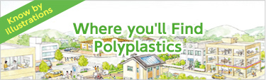 Where you'll Find Polyplastics